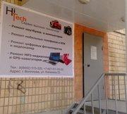 Ремонт ноутбуков в Волгограде. Гарантия. Низкие цены.