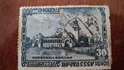 Почтовая марка 800 лет Москвы 1147-1947