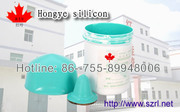 тампон силиконовый для тампопечати