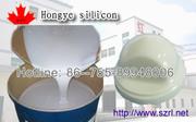 тампон силиконовый для тампопечати, силиконовый тампон
