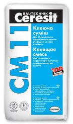 Ceresit CM 11 (Церезит СМ 11) Клеящая смесь для керамической плитки
