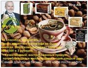 Самый доходный бизнес -  это кофе после нефти!