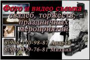 Видеосъемка торжеств,  праздничных мероприятий в Волгограде