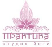 Йога в Волгограде,  йога для начинающих,  занятия по йоге