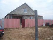 отличный дом! (все удобст. Дубовский р-н) 3 млн.руб.