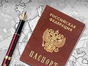 Временная регистрация ( прописка) в Волгограде