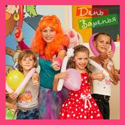 Организация детских праздников на дому Волгоград