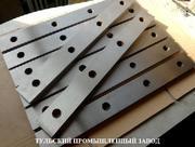 Купить ( заточить ) гильотинные ножи 590х60х16мм,   550х60х16мм.
