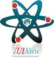Химическое сырьё,  промышленная химия в Волгограде