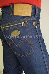 Магазин джинсовой одежды  Монтана