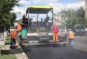 Cтроительство и ремонт дорог
