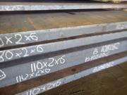 Лист конструкционный сталь 20,  45,  резка на заготовки по чертежу с доставкой