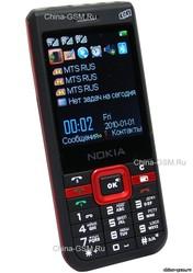 Продам телефон Nokia H999 на 3SIM